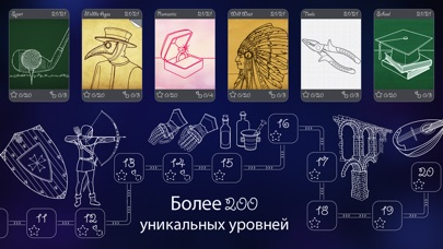 Find–the–Line Скриншоты7
