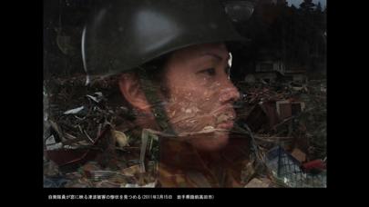 3/11 TSUNAMI PHOTO PROJECT ScreenShot1
