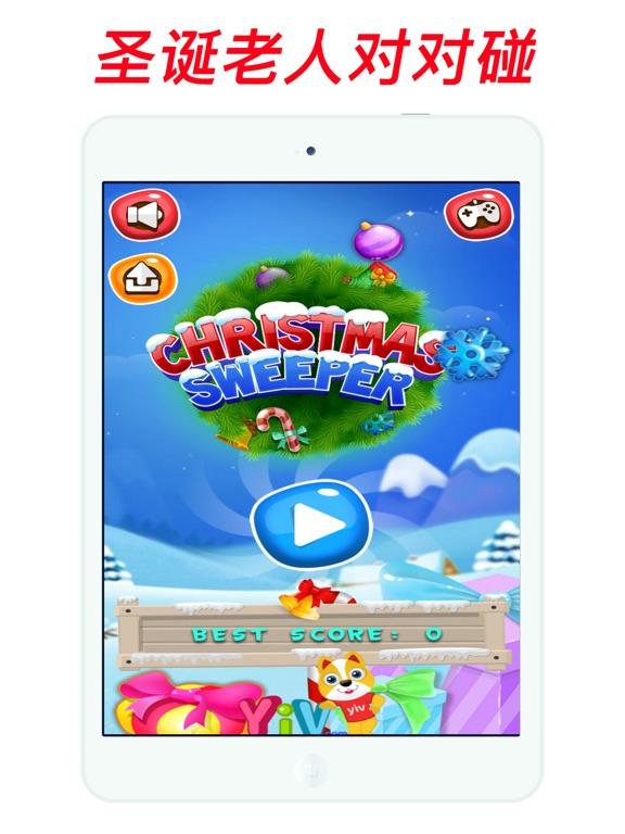 Christmas Crush : Santa Go screenshot 4