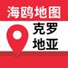46.克罗地亚地图-海鸥克罗地亚中文旅游地图导航