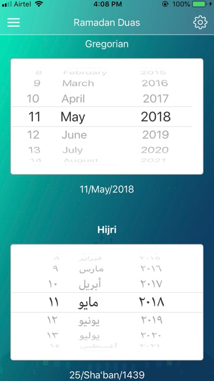 Ramadan 2018 screenshot-6