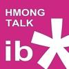 Hmong Talk