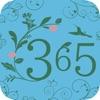誕生日で占う365日診断