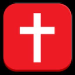 灵修圣经-新约 旧约 精读圣经灵修注解