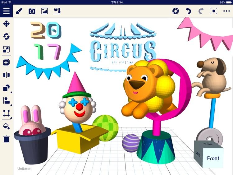XYZmaker 3DKit - Model Design screenshot-0