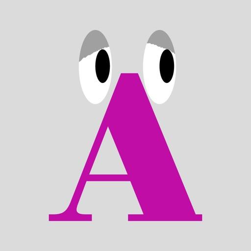 ウニウニ ABC | 発音から始める幼児英語