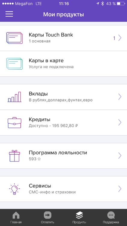 Touch Bank - онлайн банк 24/7 screenshot-2