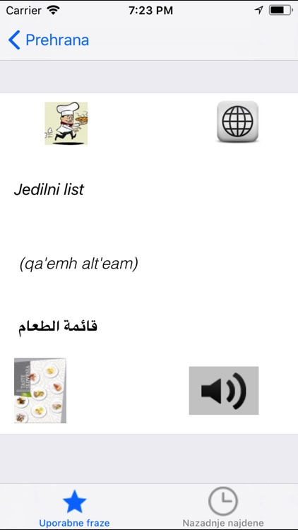 PortosDicty Arab/Slo phrases screenshot-4