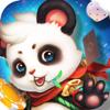 熊猫游戏厅-豪华版