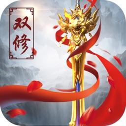 绝地仙剑-最火仙侠双修手游