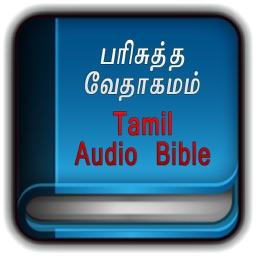 Tamil Audio Bible