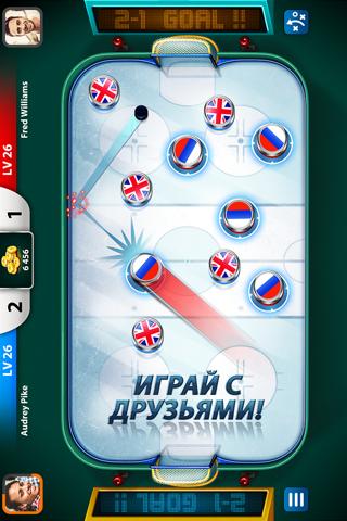 Скриншот из Hockey Stars