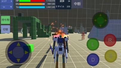 RoAR screenshot 2