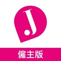 Jobpedia (HR) Hiring & Recruit