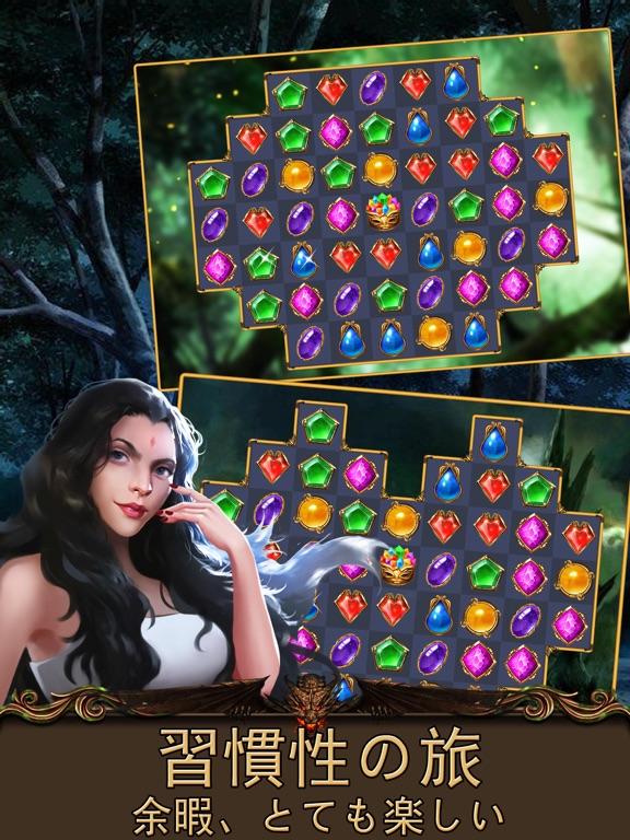 Jewel Mystery Questのおすすめ画像4