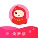 花生日记焕新版-app