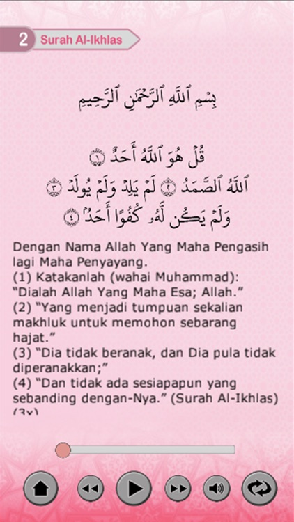 iZikir Full screenshot-2