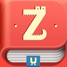 Activities of Mini-U: ZOO French Alphabet