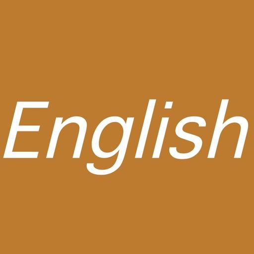 英単語かるた