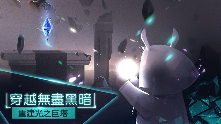 追光者2 screenshot-3