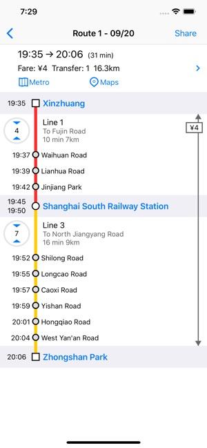 Shanghai Metro Map 2016.Metro Shanghai Subway On The App Store