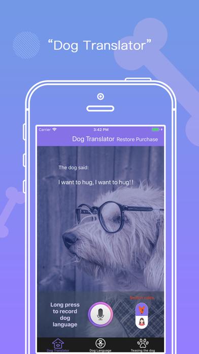 강아지 통역 - 강아지 키우기 for Windows