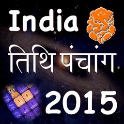 India Panchang Calendar 2015