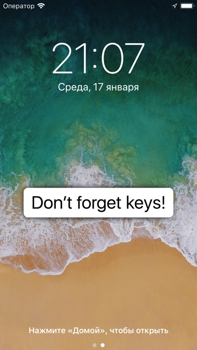 Screenshot for Screen Notes: for Lock Screen in United States App Store