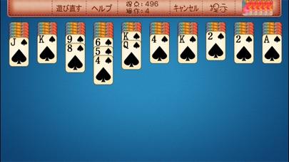 スパイダーソリティア経典版本 Pro screenshot1