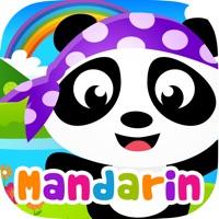 Codes for Kids Learn Mandarin KLM Hack