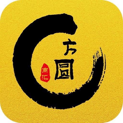 方圆商汇 application logo