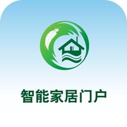 中国智能家居门户 -全网平台