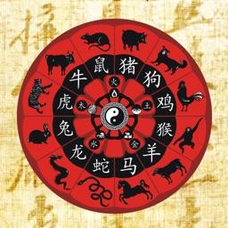 Chinese Horoscope daily weekly