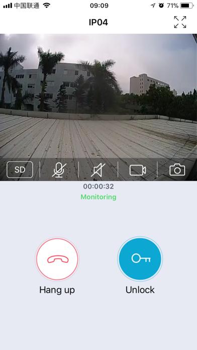 VDP screenshot one