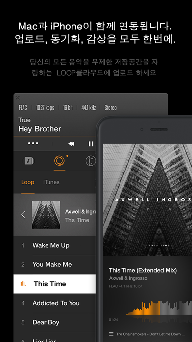 VOX – MP3 & FLAC Music Player for Windows
