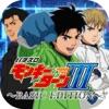 パチスロ モンキーターンⅢ~BASIC EDITION~ iPhone / iPad