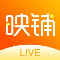 映铺-映客旗下玉石文玩收藏品直播购物平台