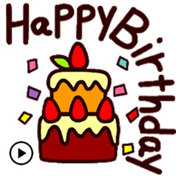 Animated Happy Birthday