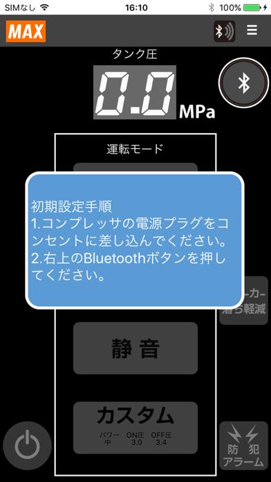 コンプアプリのおすすめ画像1