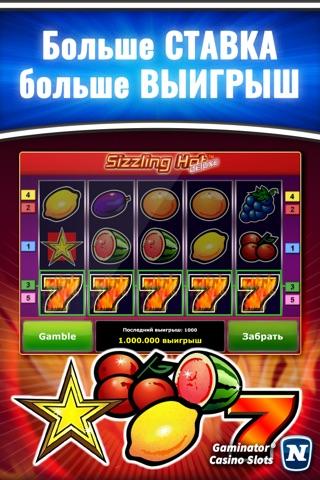 Игровые автоматы супер