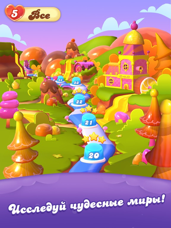 Игра Candy Crush Friends Saga