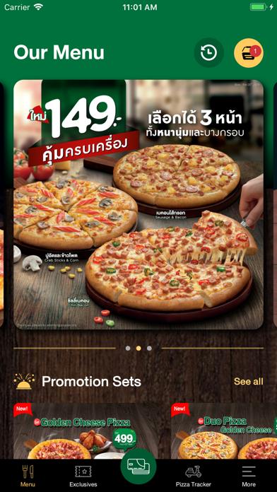 ดาวน์โหลด The Pizza Company 1112. สำหรับพีซี