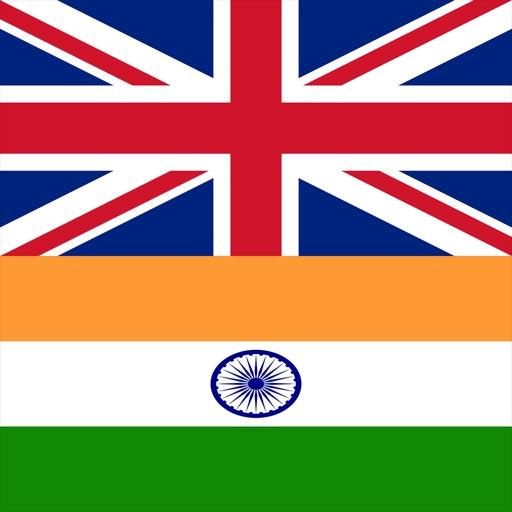 English Hindi Language Diction