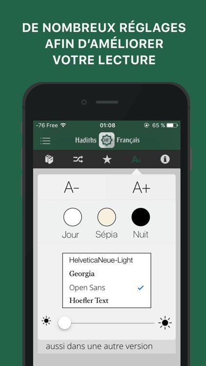 Hadiths Français + Coran screenshot-3