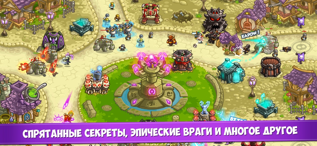 ТОП-5 лучших мобильных игр 2018 года: часть 1