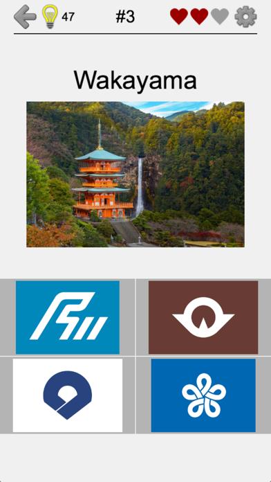Prefectures of Japan - Quiz screenshot 5