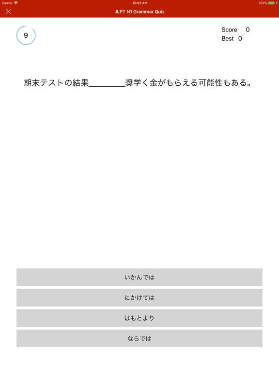 https://is2-ssl.mzstatic.com/image/thumb/Purple118/v4/b7/f0/a1/b7f0a19c-e03c-09a5-f2f4-4edcafcfa692/source/576x768bb.jpg