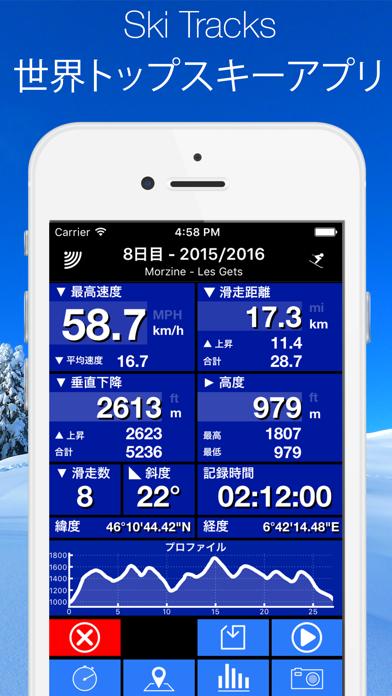 Ski Tracks ScreenShot0