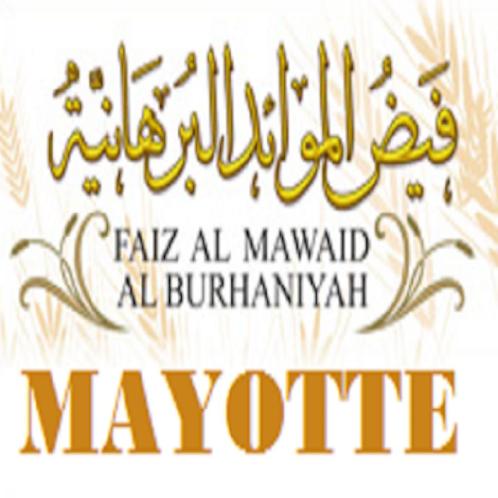 App Insights: FMB Mayotte (Faiz Al Mawaid Al Burhaniyah