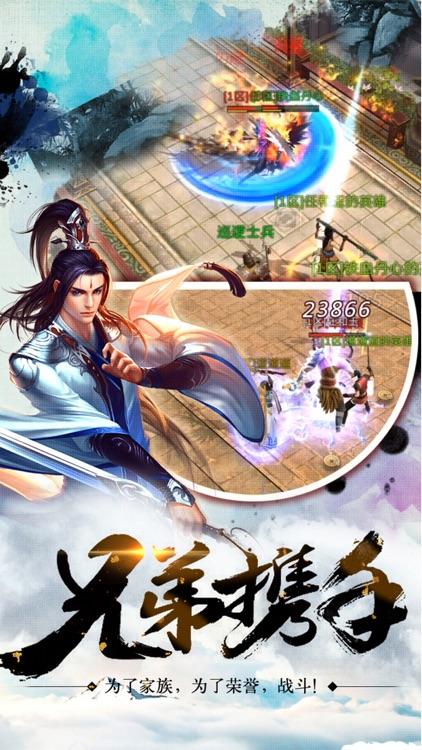 隋唐无双 - 天天神魔大乱斗 screenshot-3